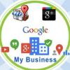 Cómo dar de alta de alta tu empresa en Google My Business